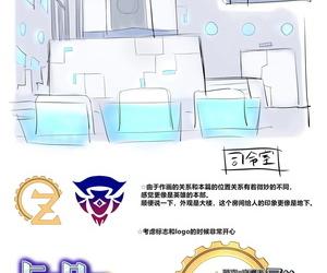 Amuai Okashi Seisakusho Hiiragi Popura- Kikomuhito Hero TS Kako Kaihen ~Anata wa Zako Sentouin spoonful Ko Datta yo ne~ Chinese 村长个人汉化 - decoration 3