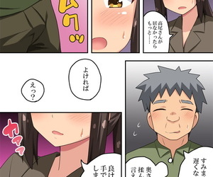 Fukurou Naru Tori 新妻七歌の露出挑戦