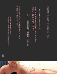 Yokoshima Kaikan ≠ Kareshi ~Kuchioshii Konna Yatsura ni Ikasarechau Nante~ - part 3