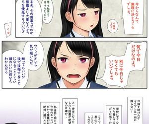 Yokoshima Kaikan ≠ Kareshi ~Kuchioshii Konna Yatsura ni Ikasarechau Nante~