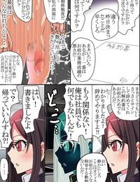 rbooks Ningen Kagu ~Josei ga Mono ni Natte shimatta Sekai - part 3