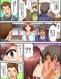 Kiryuu Reihou Public Wedding - You and I are going to be husband and wife Ch.2 Japanese