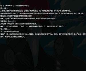 Banana no Kawa Senkou Senshi Prominence 3 Chinese 霖虫子个人渣译 - part 2