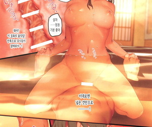 CiNDERELLA ☆ Grow older 8 Affectation Pettan Doujou PettanP Natalia no Hon Onsen Hen - 나탈리아의 책 온천편 Rub-down the IDOLM@STER CINDERELLA GIRLS Korean
