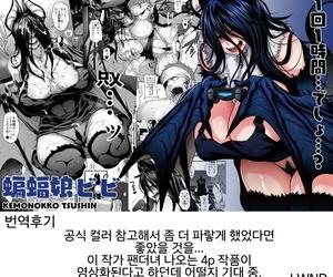 Jun Kemonokko Tsuushin ~Koumori Musume Vivi~ - 짐승녀 통신 ~박쥐녀 비비~ Kemonokko Tsushin ~Risou no Kemomusume- Anata ni Otodoke~ Korean LWND Colorized