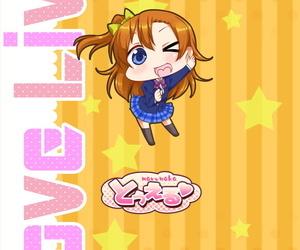kisachi Hoka Hoka Honomanko Be in love with Live!