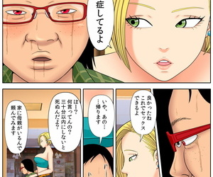 Minazuki mikkaIllness that dies if you do not have sex 2 - part 3