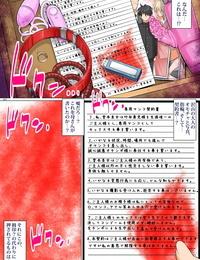Kaientai Shuten Douji Uchi no Kaa-chan no Doko ga Iinda yo!? Konna Babaa- Hoshikerya Kurete Yaru Ze www Kouhen Digital - part 2