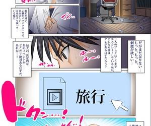 Kaientai Shuten Douji Uchi no Kaa-chan no Doko ga Iinda yo!? Konna Babaa- Hoshikerya Kurete Yaru Ze www Kouhen Digital