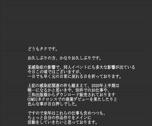Gensou Experience Taku Anata no Karada- Kyushu Shimasu ~TSF Futanari Shoujo Marunomi Nikukabe Kousoku Hen~ Chinese 可乐不咕鸟联合汉化 Digital