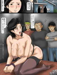 Kichiku Koubou Anal Rape Sareta Bibo - part 2