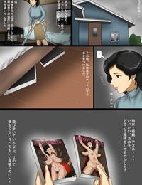 Kichiku Koubou Anal Rape Sareta Bibo