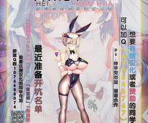 Motchie Cosplay Shichae Canopri Comic 2012-01 Vol. 15 Chinese 黑条汉化 Digital