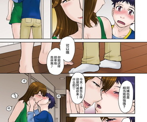 Tsukino Jyogi Tomo Mama LOVERS COMIC HOTMiLK Koime Vol. 23 Chinese 新桥月白日语社 Digital