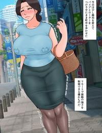 Rapurando Chiisai koro kara Osewa ni natte iru Kinjo no Oba-san o Otoshite Tanetsuke 2