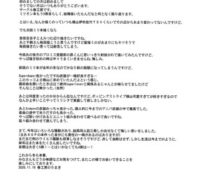 Utahime Teien 23 Haru Koubou Harukoubou Norimaki Milli Ero 05 THE IDOLM@STER MILLION LIVE! - part 3