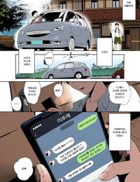Oltlo Kage no Tsuru Ito Torokase Orgasm Korean Decensored Digital - part 2