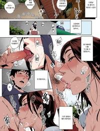 Oltlo Kage no Tsuru Ito Torokase Orgasm Korean Decensored Digital