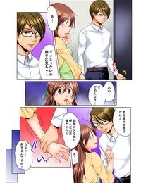 Matsuyama Hayate Dokushin Ryou no Hame rare Omocha ~ Osoujichuu ni Guchi ~yogu choshi naide…! Kanzenban - part 3