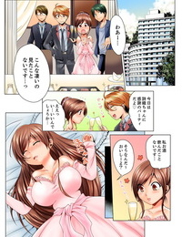 Matsuyama Hayate Dokushin Ryou no Hame rare Omocha ~ Osoujichuu ni Guchi ~yogu choshi naide…! Kanzenban - part 7