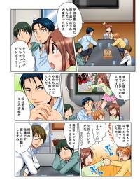 Matsuyama Hayate Dokushin Ryou no Hame rare Omocha ~ Osoujichuu ni Guchi ~yogu choshi naide�! Kanzenban
