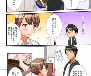 Takamiya Hairi Neechan- Wrap Goshinara Sounyuu shite moii yone Kanzenban - part 5