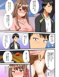 Takamiya Hairi Neechan- Wrap Goshinara Sounyuu shite moii yone Kanzenban - part 6
