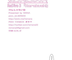 AC2 Kenja Time MANA Gentle Connect! Re:Dive 3 Karakuchi Princess Connect! Re:Dive