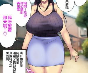 Houkago Inokorigumi Nishida Megane Kano mam ga H sugiru Chinese 新桥月白日语社 - loyalty 3