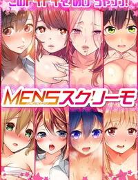 Nanakusa Amane Inaka Kyuuji ga Tokyo de Sex Musou suru tame ni wa 1