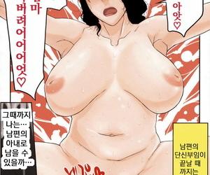 Yamaoka Koutetsurou Love me Do Geki Yaba! Anthology Vol.02 Korean