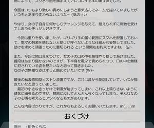 Koniro Club Asan Houkago doll-sized Taiiku Souko 3 English erocute Digital