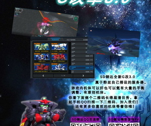 Developers Nagasode Futari wa Choukyou Game no Ejiki ni Narimashita. Chinese 不咕鸟汉化组 - part 2