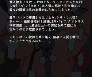 Developers Nagasode Futari wa Choukyou Joke doll-sized Ejiki ni Narimashita. Chinese 不咕鸟汉化组
