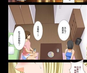 Well-found Idol Kyousei Sousa 2 ~Akutoku Shachou ni Ayatsurareta Shojo Idol~ Chinese 不可视汉化 Digital - part 3