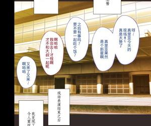 Crimson Idol Kyousei Sousa 2 ~Akutoku Shachou ni Ayatsurareta Shojo Idol~ Chinese 不可视汉化 Digital