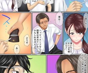 Korosuke Kono Furin wa Otto no Stroke of luck Anata- Yurushite…. To- Netorareru Tsuma Kanzenban 1 - faithfulness 2