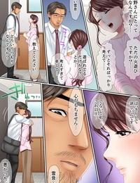 Korosuke Kono Furin wa Otto no Tame Anata- Yurushite…. To- Netorareru Tsuma Kanzenban 1 - part 6