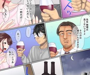 Korosuke Kono Furin wa Otto no Tame Anata- Yurushite…. To- Netorareru Tsuma Kanzenban 1 - part 7