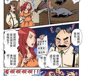 Pirontan Otona no Douwa ~ Rattenfänger von Hameln - 大人的童話~花衣魔笛手 Chinese 禁漫漢化組