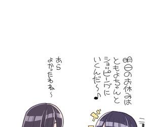 Showa Saishuu Sensen Hanauna Mahou Shoujo Yuusha-chan ~ Masaka small-minded Haiboku!? Yuusha-chan Dai Pinch!! Digital + omake