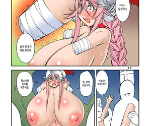 Algolagnia Mikoshiro Honnin Naked Normal Knight Forms a Party With 3 MAX Level Healers Korean Digital - part 2