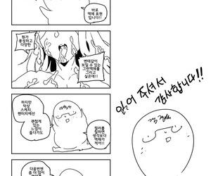 Chung_Chung 양의 안식처