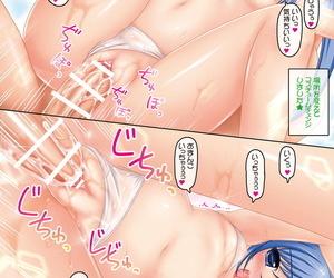 PASTEL WING Kisaragi-MIC Colorful Marina Parfait -Chibi & JK Marina Hon Soushuuhen- - part 2