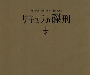C90 70 Nenshiki Yuukyuu Kikan Ohagi-san Be transferred to crucifixion of Succura BloodborneEnglishancilf
