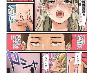 inkey- Izumi Banya Pai☆Panic ~Hasamareta Dekapai~ 4-7