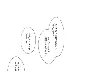C90 trick&treat tries trick_effect 3 Hinabita♪