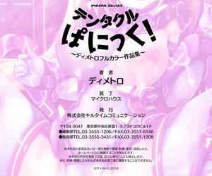 Dhimetoro Tentacle Panic! ~Dhimetoro Full Color Sakuhin Shuu~ - part 3