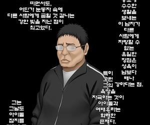 Euphoria Work out b decipher Kyousei Sousa -Gaiden- - 아이돌 강제조작 외전 Korean - affixing 2