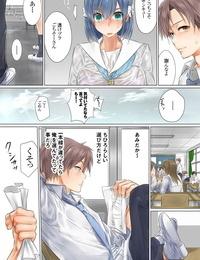 Toya Netorare Kanojo -Kareshi Ani o Mae ni Futago Otouto to Kyoushitsu Ecchi- Vol.01